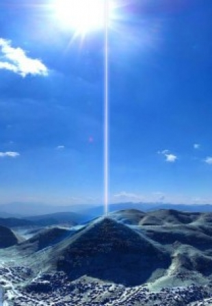 BOSNIAN PYRAMID SHOOTS ENERGY BEAM INTO SPACE!