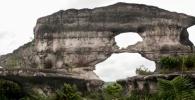 Kolumbijska džungla: Orionova vrata, stijena visoka više od 12 metara