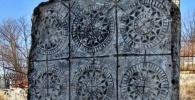 NEVJEROVATNO OTKRIĆE Drevni solarni kalendar pronađen kod Drvara