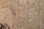 Razotkrivena 'teorija zavjere': Pali američki trgovci babilonskim umjetninama iz Iraka