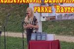 Srednjevjekovni Dubrovnik u parku 'Ravne 2'