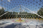 Piramida Merkine ( ispod kupole )