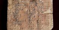 Smatra se ukradenim blagom: SAD vraća Iraku 3.500 godina staru glinenu pločicu